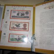 第三四五套人民币合订版珍藏册图片
