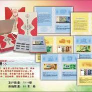 长沙第四五套人民币合集图片