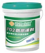 聚氨酯防水涂料聚氨酯涂料价格潍坊金隆防水卷材供应商