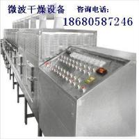 供应科威QW微波橡胶硫化机/微波橡胶硫化机价格/微波橡胶硫化机生产厂