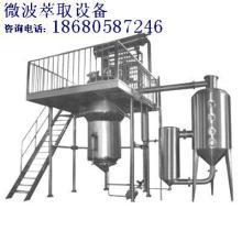 供应广州微波萃取机生产厂家