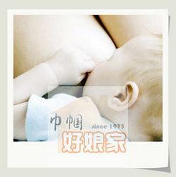 上海巾帼好娘家_上海巾帼好娘家专业催乳开奶中心生产上海无痛
