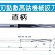 供应多刃铰刀/机用铰刀
