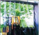 供应龙塑软门帘高透明、不变色、无异味