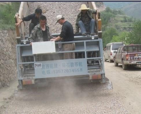 供应新一代车载式碎石撒布机