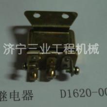 供应推土机安全继电器D1620-00000