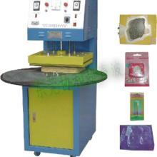 供应吸塑包装机东莞高周波同步熔断机PVC卡套热合机热板焊接机批发