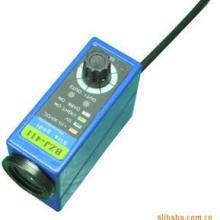 供应BZJ-511色标传感器光电开关光电眼图片