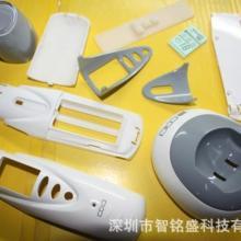 中山佛山家用电器塑胶手板加工(电饭煲,微波炉,电风扇)交货快质量好批发
