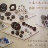 供应日本三木联轴器