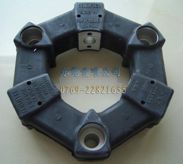 供应德国CENTA橡胶联轴器