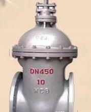 供应闸阀DN600永嘉闸阀怎么样批发