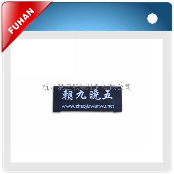 供应商标唛 定做商标唛 价格合理的商标唛批发 商标唛厂家