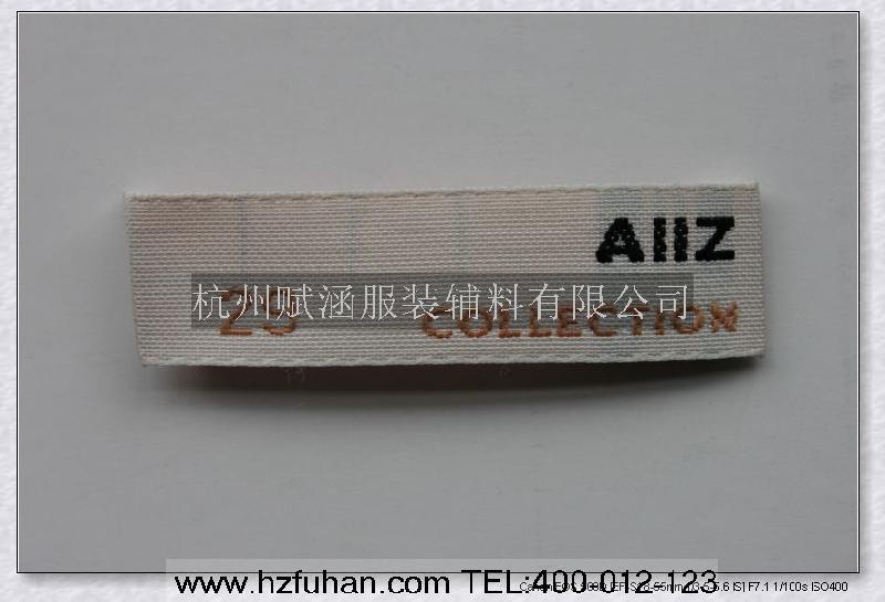 供应杭州服装织标织唛-杭州服装织标织唛价格