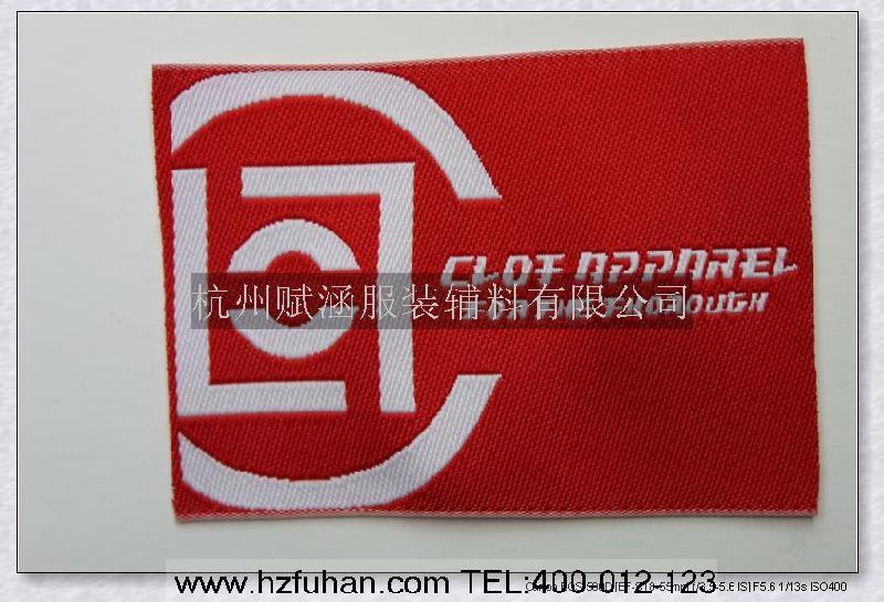 供应杭州服装织标 价格便宜的杭州服装织标 品质保证的杭州服装织标 杭州服装织标厂家 杭州服装织标公司