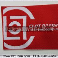 供应江浙棉质织唛-杭州棉质织唛-宁波棉质织唛-上海棉质织唛