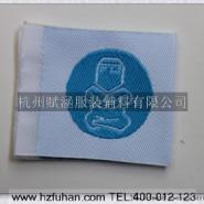 供应商标织唛织带 针对性设计 赋涵商标厂免费提供样品