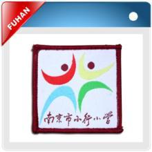 供应温州环保织唛-宁波环保织唛-杭州环保织唛