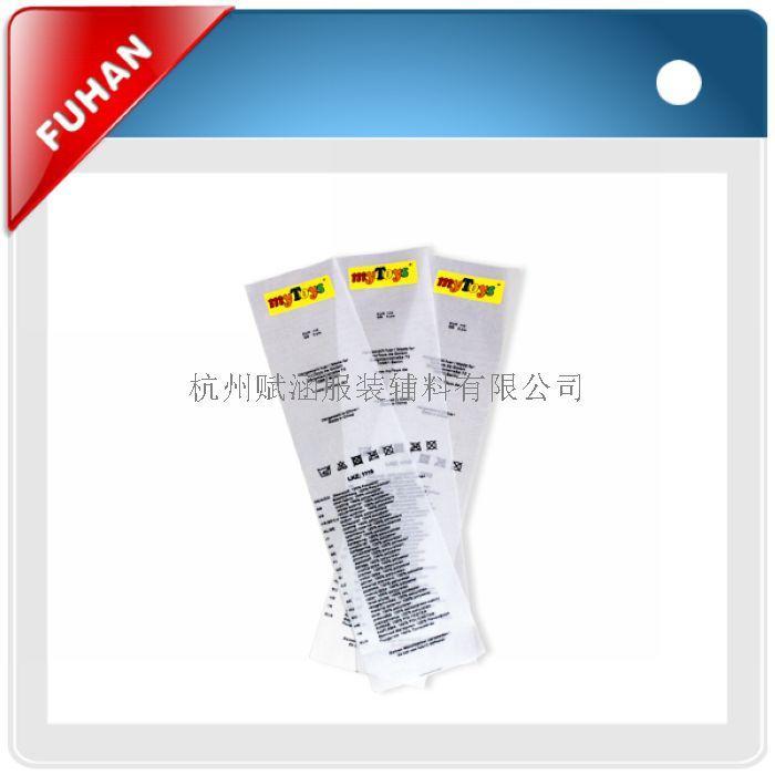 供应印标,印标报价,印标供应商,印标价格,印标批发