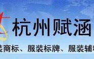 供应日化标签定做,日化标签生产厂家,杭州日化标签定做