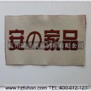 服装织麦生产供应商图片