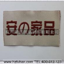 供应商标织造 商标织造厂 好的商标织造供应商 性价比高的商标织造
