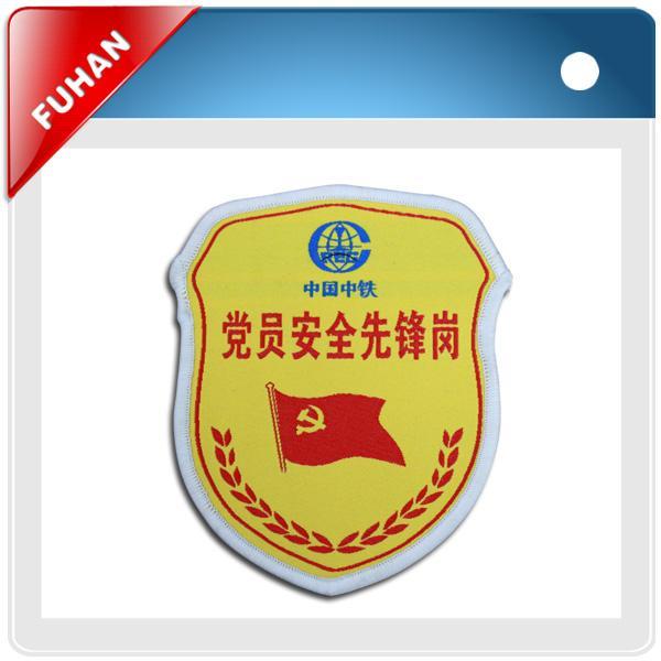 供应特殊行业标牌杭州特殊行业标牌首选杭州赋涵