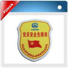 供应特殊行业标牌杭州特殊行业标牌首选杭州赋涵批发