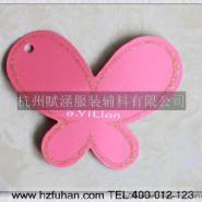 供应杭州女装吊牌供应商-女装吊牌设计-杭州女装吊牌价格