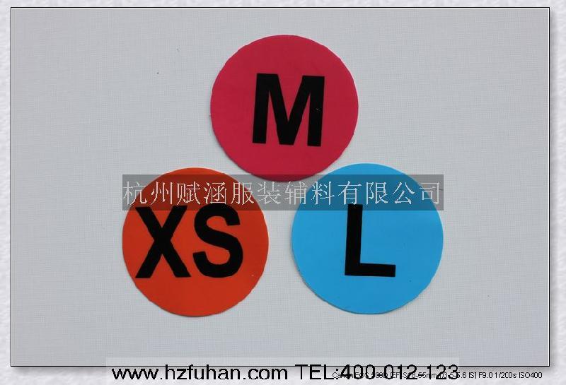 供应PVC商标杭州pvc商标首选杭州赋涵
