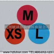 不干胶标签厂 供应各类不干胶标签 优质的不干胶标签 厂