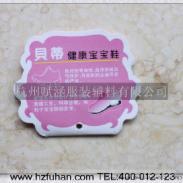 供应饰品吊牌 250G铜版纸吊牌 杭州吊牌厂订做