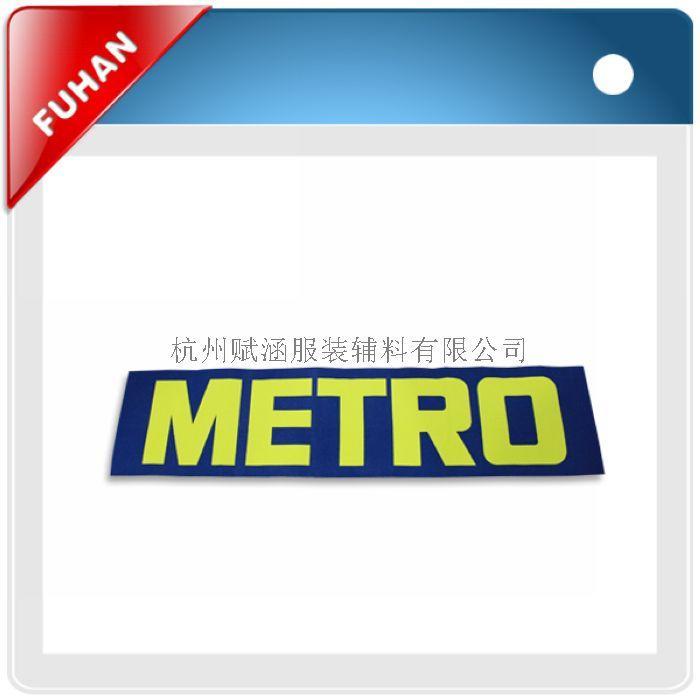 供应杭州棉质织唛-杭州棉质织唛供应商-杭州棉质织唛批发