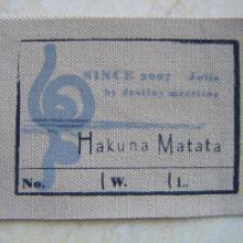 供应丝印商标价格,丝印商标供应商,丝印商标生产批发