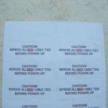 打印贴纸,杭州打印贴纸厂家,杭州打印贴纸供应商电话,杭州打印贴纸批发