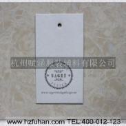 供应铜版纸吊牌 300G铜版纸吊牌订做生产