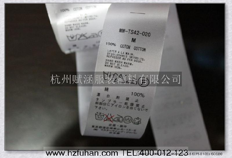 供应高档织带 杭州高档织带首选杭州赋涵