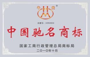 杭州玻璃棉板玻纤维棉岩棉板矿棉板外墙保温板