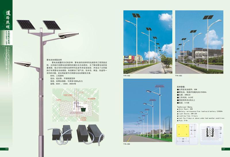 晶体硅太阳能电._晶体硅太阳能电.价格_晶体硅