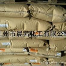 供应马来Emery/科宁22醇(二十二醇)山嵛醇,碳二十二醇批发