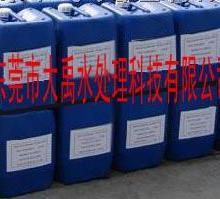 供应特种锅炉水处理药剂-东莞大禹生产