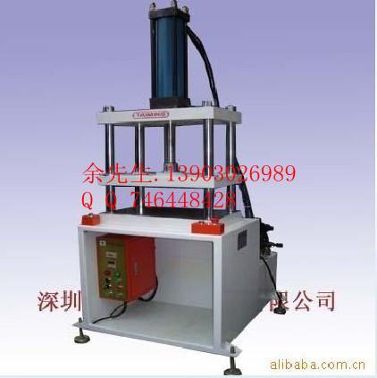 供应惠州液压机¥液压机¥液压机