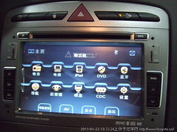 供应标志408卡仕达d106平台导航壹捷台州站包安装送倒车影高清图片