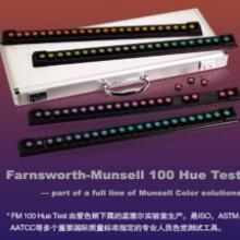 供应FM100HueTest/色棋