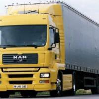 供应普通货物运输