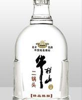 供应烤花玻璃瓶