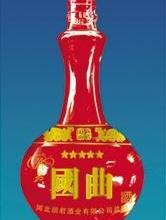 供应喷涂瓶生产厂家图片
