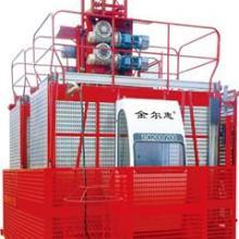 供应工程与建筑机械 金尔惠SC200/200优质施工升降机