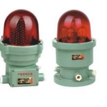 供应高光强航空障碍灯/智能航空障碍灯/太阳能航空障碍灯/LED航空障