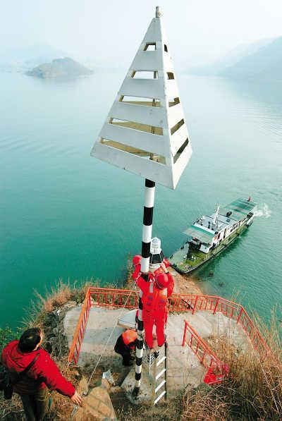 苏州领航星航标助航设备有限公司